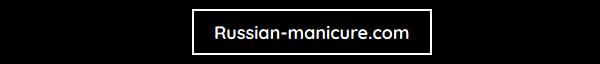 Russian Manicure COM
